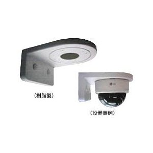 【個数:1個】LG電子 WM-120 ドームカメラ壁面取付フィクサー WM120