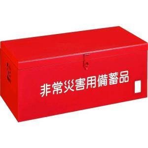 トラスコ中山 TRUSCO FB-9000 直送 代引不可・他メーカー同梱不可 非常災害用備蓄品箱W900×D420×H370 FB9000 519-6477|edenki