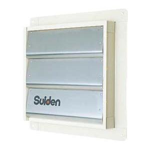 【個数:1個】スイデン(Suiden) [SCFS-90] 直送 代引不可・他メーカー同梱不可 換気扇用シャッター SCFS90 edenki