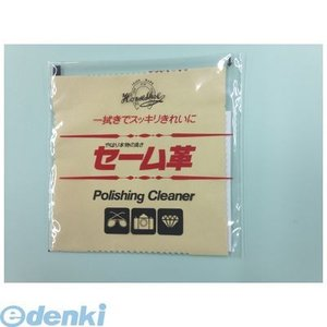 [F06001] セーム革12×12cm 時計 工具 F-06001|edenki