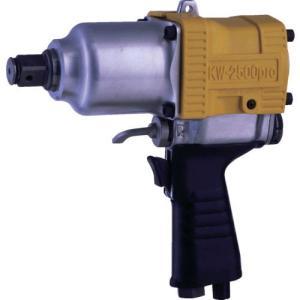 あすつく対応 空研 KW-2500PRO 3/4インチSQ超軽量インパクトレンチ 19mm角 エアインパクトレンチ KW2500PRO|edenki