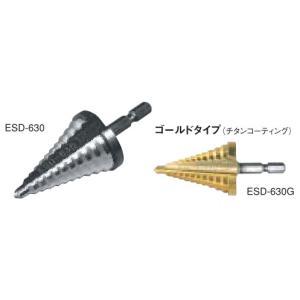 トップ工業 TOP ESD-630G 六角シャンクステップドリル チタンコーティング ESD630G edenki