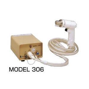 ヒューグル MODEL 306 イオン化エアーガン MODEL306|edenki