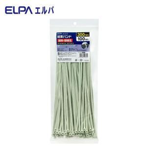 ELPA 結束耐熱 300MM KBZ-N300100