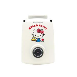 ドライブレコーダー Driveman(ドライブマン) 720α シンプルセット HelloKittyモデル シガーソケットタイプ HK-720A-CSA4|edenki