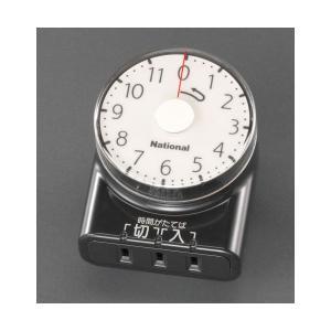 エスコ EA763A-11 AC100Vダイヤルタイマー EA763A11【キャンセル不可】 edenki