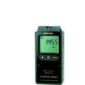 カスタム CUSTOM RM-01U デジタル回転計 RM01U|edenki