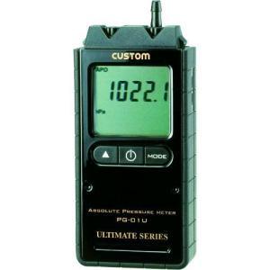 カスタム CUSTOM PG-01U デジタル絶対圧計 PG01U 449-2323|edenki