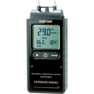 あすつく対応 カスタム CUSTOM MM-02U デジタル水分計 MM02U 449-2315|edenki