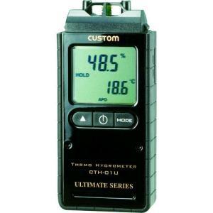 あすつく対応 カスタム CUSTOM CTH-01U デジタル温湿度計 CTH01U|edenki