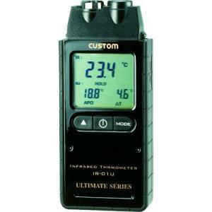 あすつく対応 カスタム CUSTOM IR-01U 赤外線放射温度計 IR01U|edenki