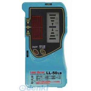 アックスブレーン  LL-50LB PLV−351専用受光器 LL50LB|edenki