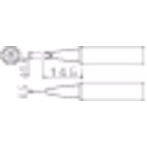 あすつく対応 白光(HAKKO) [T18-D...の関連商品4