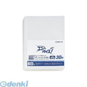 キングジム KING JIM 103EPP-100 透明ポケットエコノミ−30穴台紙なし【100枚】|edenki