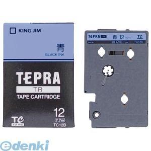 キングジム KING JIM TC12B テープカートリッジ・カラーラベル edenki
