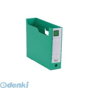 キングジム KING JIM 4631Nミト GボックスPP 75mm 緑【1個】|edenki