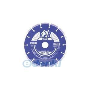 あすつく対応 ロブテックス(LOBSTER) [TRX 105] ダイヤモンドホイール TRX105|edenki