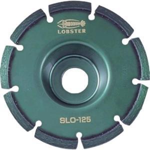 あすつく対応 ロブテックス(LOBSTER) [SLO 125] ダイヤモンドホイール SLO125|edenki