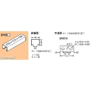 ネグロス電工 S-D1S10 ワールドダクター 短尺ダクターチャンネル【天井・壁面用】 SD1S10 edenki