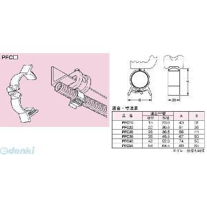 ネグロス電工 PFC28 パイラック PF管支持クリップ 【20個入】|edenki