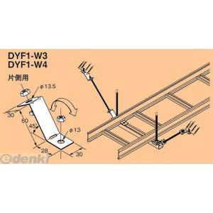 ネグロス電工 DYF1-W3 ワールドダクター 振れ止め金具 チャンネル・サポート【RS1,2】用 【20個入】 DYF1W3 edenki