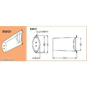 ネグロス電工 BWD1 エフモック ジョイントボックス スポッター【半透明】 【10個入】 edenki