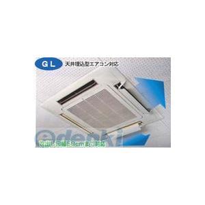 在庫 WL-GL50 WAVE LOUVER ウェーブルーバー天井埋込式 WLGL50 あすつく対応 edenki