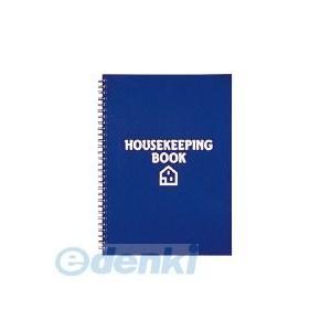 コクヨ KOKUYO 51106324 家計簿ツインリングとじA5 64枚クリヤーポケット2枚付青 ...