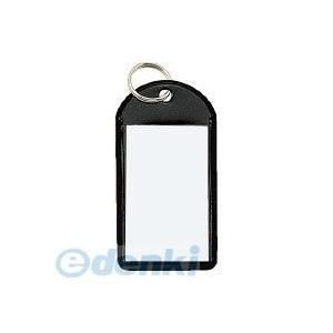 コクヨ KOKUYO 51124595 ソフトキーホルダー型名札 カード寸法45・28 黒 ナフ−220D