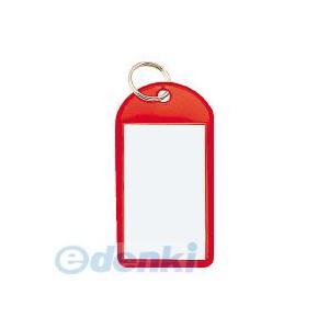 コクヨ KOKUYO 51124618 ソフトキーホルダー型名札 カード寸法45・28 赤 ナフ−220R