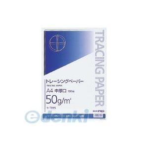 コクヨ KOKUYO 51180638 ナチュラルトレーシングペーパー中厚口50g A4 100枚パック入 セ−T59N edenki