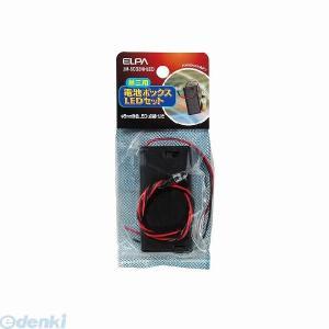朝日電器 ELPA UM-SC32NHLED SW付カバー付電池ボックス3X2LED UMSC32NHLED|edenki