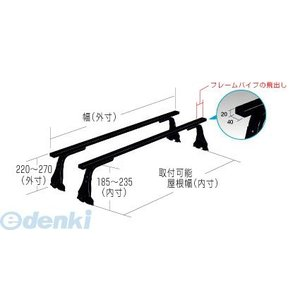 横山製作所 ROCKY SGR-01 ルーフキャリア カローラ スプリンター SGR01|edenki