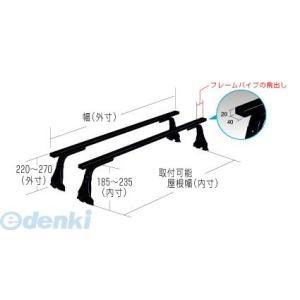 横山製作所 ROCKY SGR-03 ルーフキャリア バネット SGR03|edenki