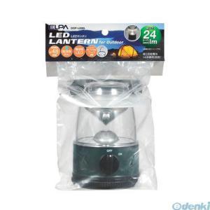 朝日電器  DOP-L008L LEDランタン DOPL008L|edenki