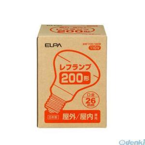 朝日電器  ERF110V180W 屋外用レフランプ200形|edenki