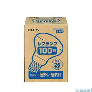 朝日電器  ERF110V90W 屋外用レフランプ100形|edenki