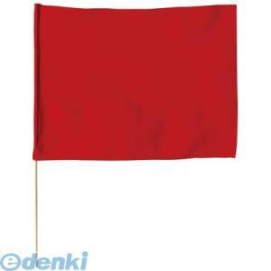 アーテック ArTec 001735 大旗(600X450mm)赤 4521718017358