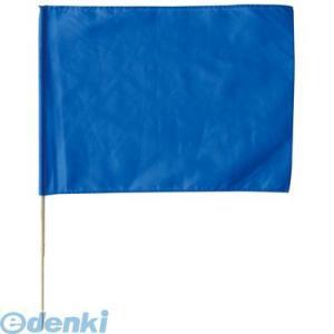 アーテック ArTec 001736 大旗(600X450mm)青 4521718017365