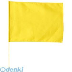 アーテック ArTec 001737 大旗(600X450mm)黄 4521718017372