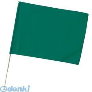 アーテック ArTec 001770 大旗(600X450mm)緑 4521718017709