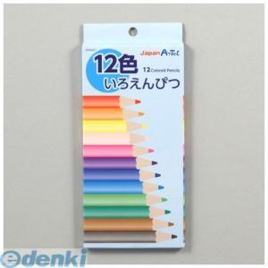アーテック ArTec 002643 12色いろえんぴつ 4521718026435 edenki