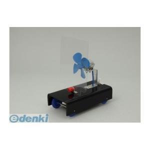 アーテック ArTec 009756 ウィンドカー実験器10セット(ケース入) 4521718097565|edenki