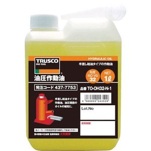 あすつく対応 トラスコ中山(TRUSCO) TRUSCO TOOH46N1 油圧作動オイル VG46 1L 437-7761|edenki