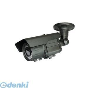 [KK-IR960SD] レコーダー内蔵IR-SDカードカメラ(カバー開閉金具なし) KKIR960SD|edenki