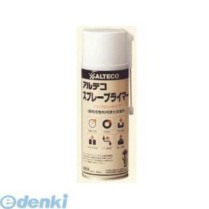 アルテコ ALTECO スプレープライマー 420ml 硬化促進剤 【12個入】 edenki