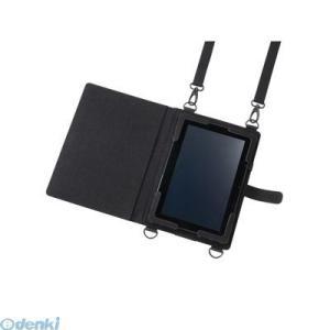 サンワサプライ  PDA-TAB4 ショルダーベルト付き10.1型タブレットPCケース PDATAB4 edenki