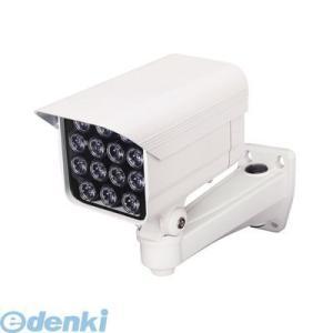 【個数:1個】NSE603 直送 代引不可・他メーカー同梱不可 赤外線照射器|edenki