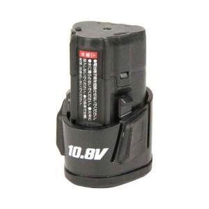 4977292642774 10.8Vバッテリ...の関連商品5