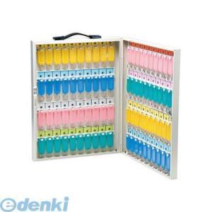 水上金属 [K-80] 【ワールド】 キーボックス 80個掛用 【携帯・壁掛け兼用タイプ】 色:アイボリー K80|edenki